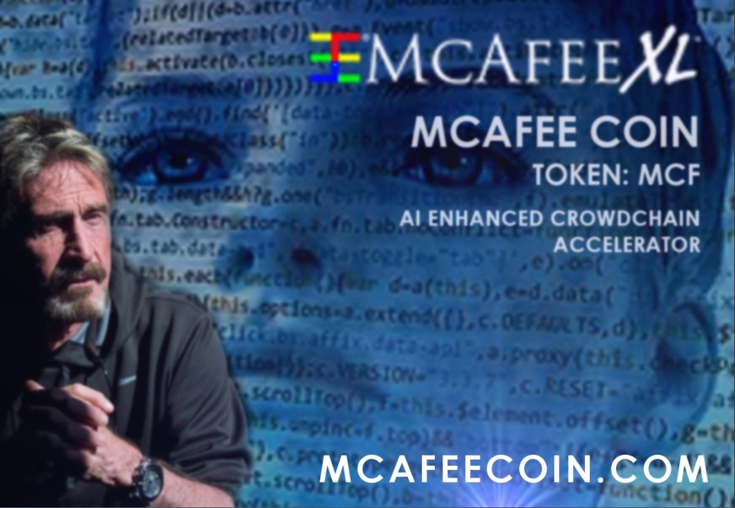 mcafeecoinのICOとマカフィー氏の画像